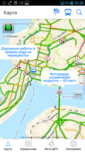 Карты ВЛ