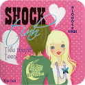 Shock tinh - Kawi (Cực hay) icon