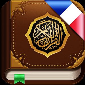 Le Coran gratuite. Audio Texte 書籍 App LOGO-APP試玩