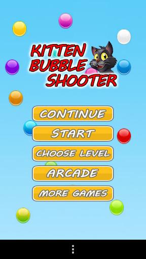 玩免費街機APP|下載Kitten Bubble Shooter app不用錢|硬是要APP