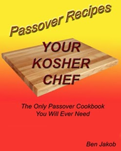 Over 250 Passover Recipes, Lte- screenshot thumbnail