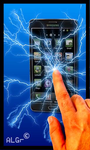 電動スクリーンシミュレータジョーク - 無料ゲーム