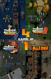 Raiden Legacy- screenshot thumbnail