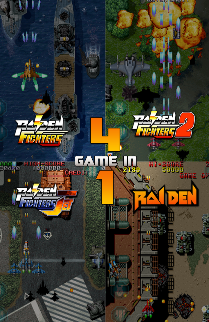 Raiden Legacy screenshot #6