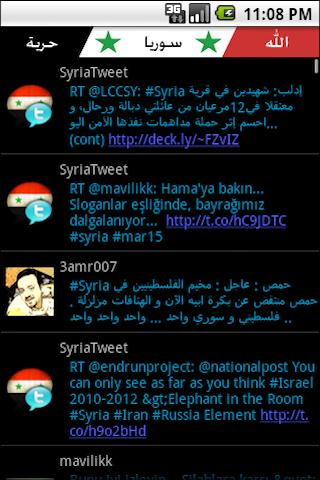 Syrian Revolution RSS Reader - screenshot