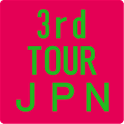 Perfume 3rd Tour 「JPN」 スケジュール icon