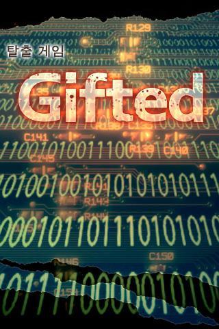 탈출 게임: Gifted