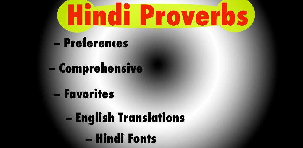 Download Hindi Proverbs APK latest version app for android