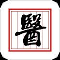 国医堂-中医全科专家 icon