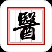 国医堂-中医全科专家