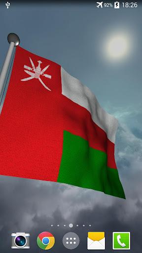 Oman Flag - LWP