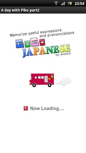 GoGo Japanese daily phrases2
