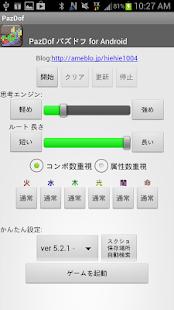 Pazdof Module 001