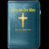 Apẹrẹ Iwe Orin Mimọ (+English)