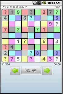 Sudoku bout - screenshot thumbnail