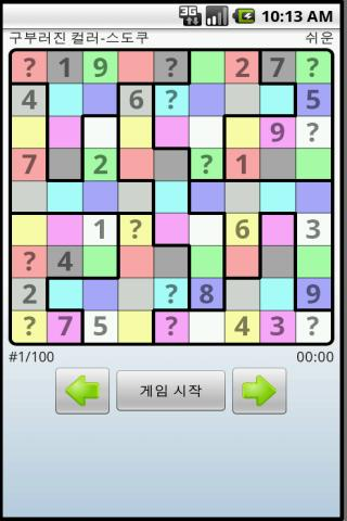 Sudoku bout - screenshot