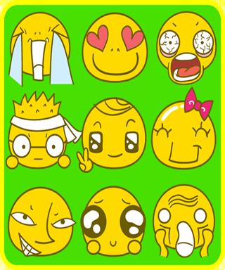 สติ๊กเกอร์ไลน์ Face Emotion