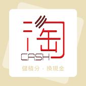 Tao Cash
