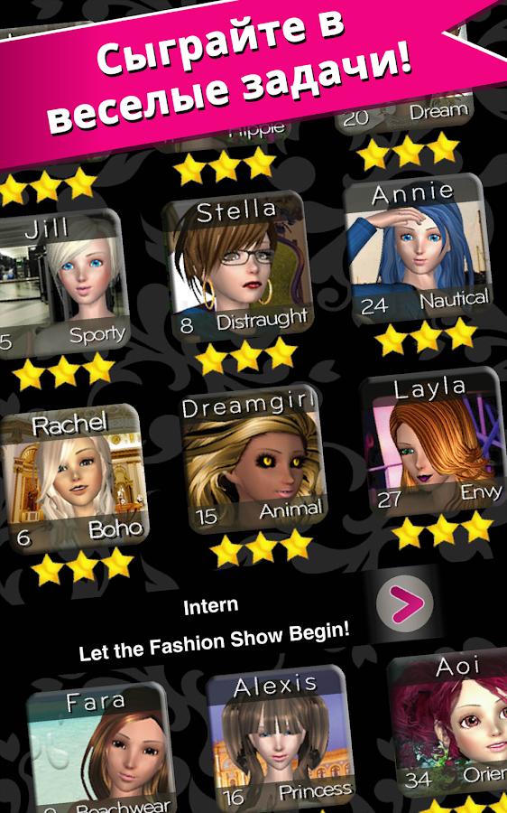 Игры надвоих играть онлайн бесплатно