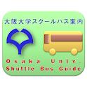 Osaka Univ. Shuttle Bus Guide logo
