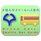 Osaka Univ. Shuttle Bus Guide icon