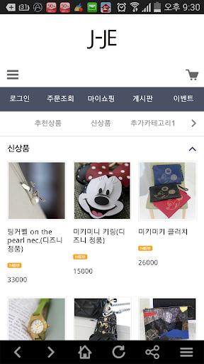 패션아이템 제이제 액세서리 쇼핑몰♥