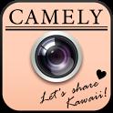 CAMELY~写真加工・カメラ・SNS~ icon