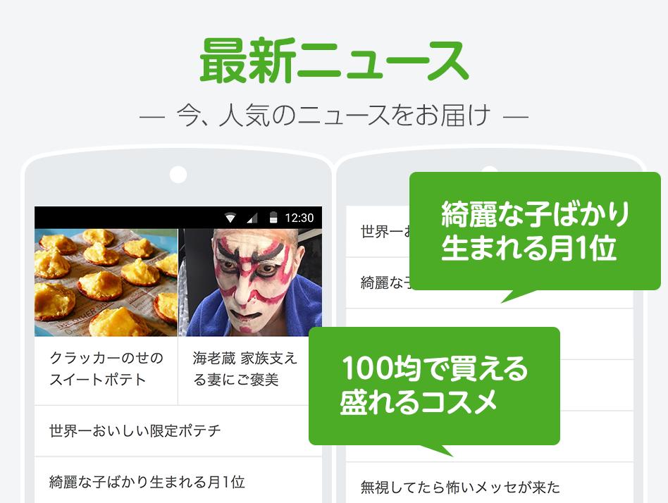 Ameba-芸能ニュースも豊富!ブログと言えばアメーバブログ - screenshot