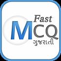Fast MCQ Gujarati icon