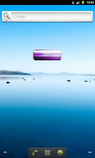 時尚的電池紫