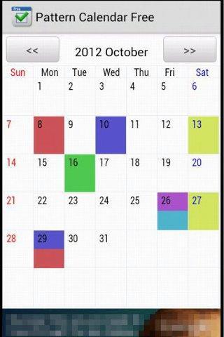 Pattern Calendar Free