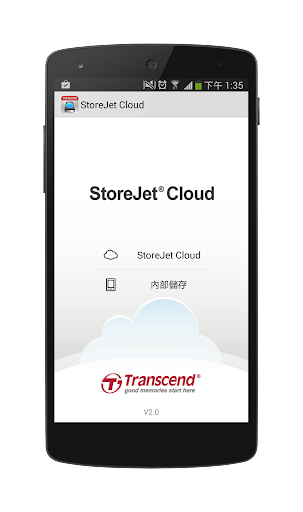 StoreJet Cloud