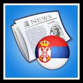 Srbija Vesti