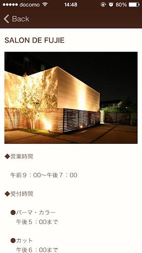 生活必備免費app推薦|salon de Fujie(サロン ド フジエ)線上免付費app下載|3C達人阿輝的APP