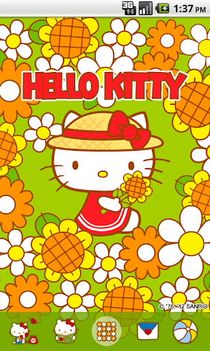 Hello Kitty Holiday Flowers