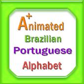 Animated Portuguese Alphabet