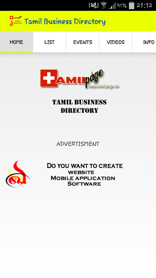 Tamil business Directory- screenshot