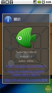 12 Men's Morris Free Version- screenshot thumbnail