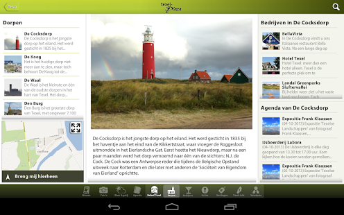 Texel-Plaza- screenshot thumbnail
