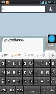 Khmer Standard Keyboard - screenshot thumbnail