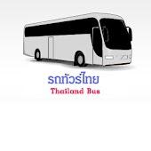 Thailand Bus รถทัวร์ไทย