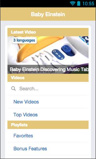 Baby Einstein Songs Videos