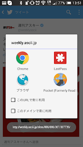 Browser Auto Selector v3.02