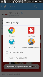 Browser Auto Selector- screenshot thumbnail