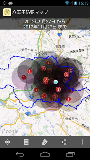 Hachiouji Secure Map