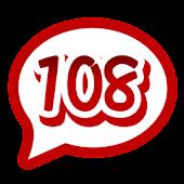 108自在語