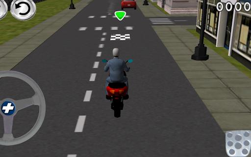 城市交通代步車程