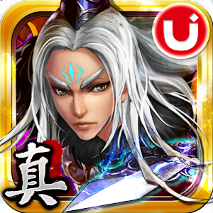 Dynasty Kingdoms for PC and MAC