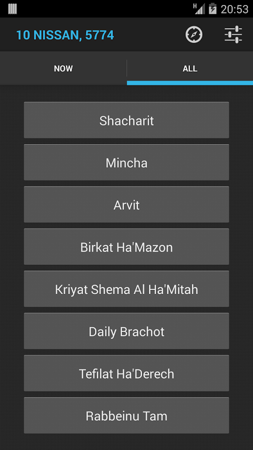 Siddur Tehillat Hashem- screenshot