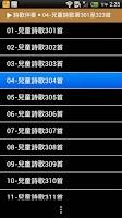 Screenshot of Hymn Accompaniments DRM